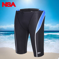 Men Swimming Trunks Plus Size Sexy Boxer Brief Breathable Swimming Brief Swim Shorts Boy Black Quick Drying Sport Swim Shorts