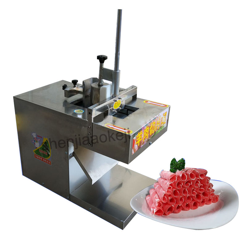 Electric meat slicer automatic beef mutton frozen meat cutting machine planing meat roll machine commercial meat cutter