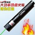 Супер Мощный 200000 МВт/200 Вт 532nm высокой мощности зеленый лазерные указки Фонарик горящая спичка поп воздушный шар, сжечь сигареты SD 303