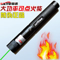 Super Powerful 200000mw/200w 532nm high powered green laser pointers Flashlight burning match pop balloon,burn cigarettes SD 303