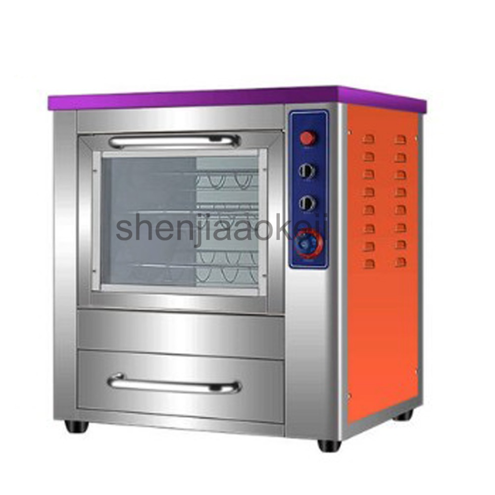 Intelligent Grilled Potato corn Oven Commercial Roasted Sweet Potato Baked Corn Machine baked sweet potato oven Electric 1pc intelligent grilled potato corn oven commercial roasted sweet potato baked corn machine baked sweet potato oven electric 1pc
