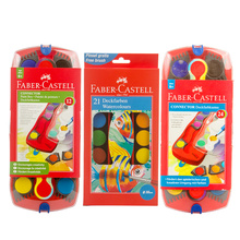 FABER CASTELL 24 colors can be stitched solid watercolor paint watercolor paint for beginners