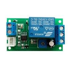 цена на Waterproof Photosensitive Resistor Relay, Control Module / Switch / Detecting Light Sense DC 12V 5V 24V