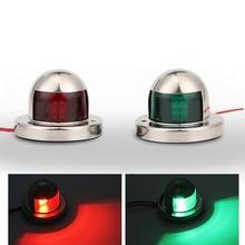 1 זוג אדום ירוק יציאת Starboard אור LED ניווט אור עבור 12 V הימי סירת יאכטה