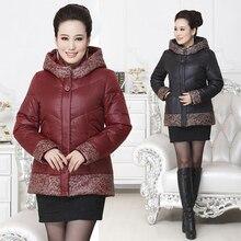 Мама загружалась печати хлопка куртки зима новый длинный жакет у пожилых женщин пуховик