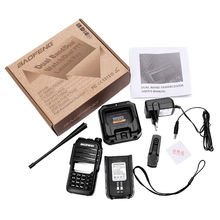 2PCS Walkie Talkie Baofeng UV-9R Dustproof Waterproof Dual Band 136-174/400-520MHZ Two Way Radio