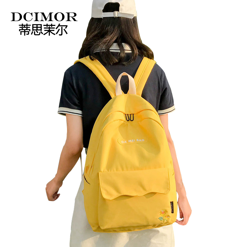 Dcimor Sunflower Embroidery Women Backpack Lovely School Backpacks For Agers Female Nylon Waterproof Bookbag Mochilas