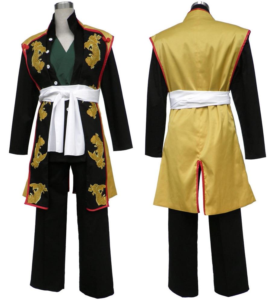 Animé animé Hakuoki OKITA SOUJI cosplay Hakuouki Shinsengumi Kazuki Yone cosplay costume ensemble