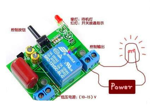 Free Shipping Chip level electronic power relay control touch