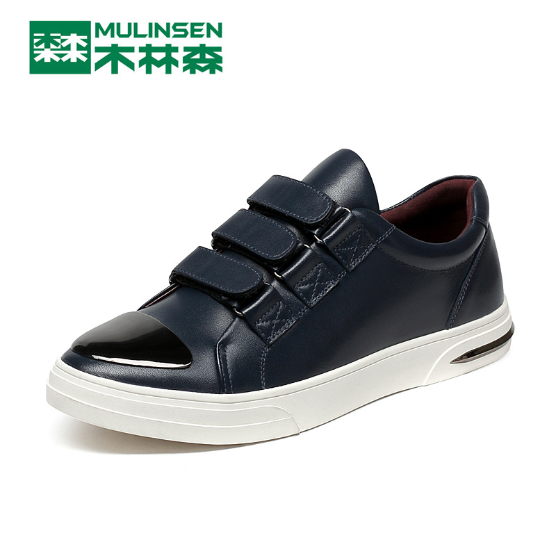 MULINSEN Breathe Skateboarding Shoes Men & Women Lover's Shoes special athletic comfort barricade premium hydro Sneaker 260081 mulinsen latest lifestyle 2017 autumn winter men