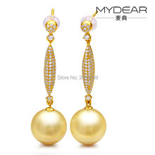 MYDEAR Fashionable Gold Earrings For Women Natural 11-12mm South Sea Pearl Earrings Jewelry