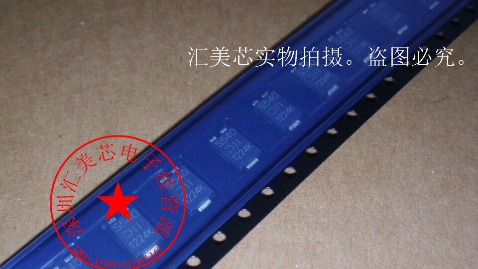 Цена PDS540-13