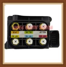 アウディQ7 ポルシェカイエンvwトゥアレグ 7L0 698 014 、 7L0698014 、 7P0698014 エアサスペンションコンプレッサーの電磁弁ブロック