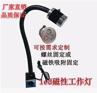 9 W 24 V - 110 V 220 V precio más bajo suave barra magnética del poder más elevado led numérico de máquinas luz / lámpara de mesa de trabajo / fresadora