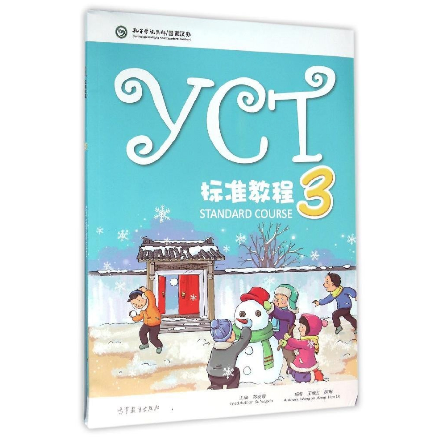 YCT Standard Course 3 Youth Chinese Test Textbook For Entry Level Primary School And Middle School Students From Overseas