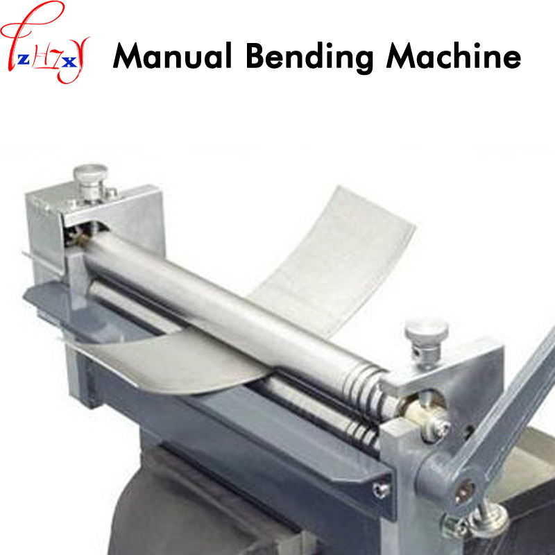 HR-320 small desktop manual roll machine steel plate, steel rod roll processing metal plate bending round machine 1pc diy small manual bending machine folding machine iron sheet metal bending plate bending machine 1pc