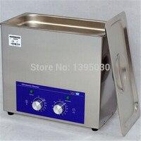 1 шт. 6L Ультразвуковые ванны машина MH60 ювелирных изделий/часы/очки Ультразвуковые ванны машина 110/220 В