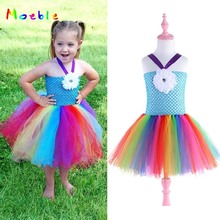 Unicorn Party Dresses for Girls Tutu Dress Children Kids Flower Dress for Birthday Wedding Princess Dance Ball Gown Vestidos new girls yellow princess tutu dress kids crochet flower tail dress ball gown with headband children wedding cosplay party dress