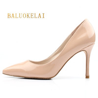 Brand REAL PHOTO Apricot Color Bottom Sole High Heels Pumps Shoes Pointed Toe PU Patent Leather