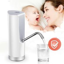 Легкий насос для воды в бутылке, Электрический диспенсер для воды с перезаряжаемой батареей, бутылки для питьевой воды, кухонные товары