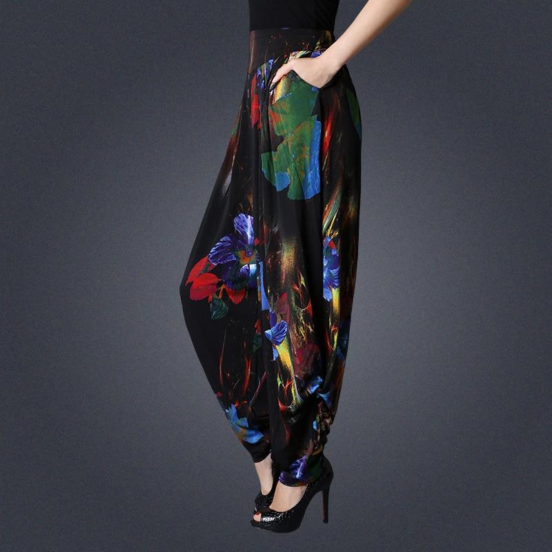 2017 summer runway casual harem flare high waist loose floral Wide leg pants women clothing print