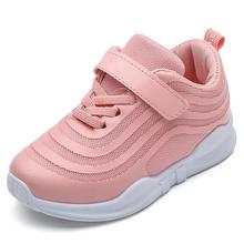 цена на Boys Shoes Spring 2019 Boys Girl Breathable Runner Sneakers Little/Big Kid Air Mesh Trainers Children Sport School Casual Shoes