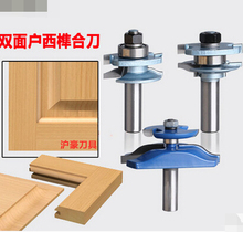 1/2 door nail cutter knife household West tenon joints fit together stitching carpentry knife blade–3pcs/et