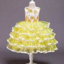 Summer Girls Beaded Flower Girl Dress Wedding Elegant Beauty Layered Ballet  Princess Girl Dress Girl 3-10 Years Old