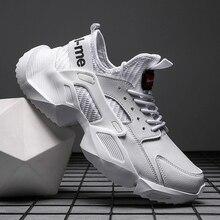 Для мужчин коренастый спортивная обувь на толстой подошве кроссовки черный, белый цвет спортивная обувь на полиуретановой подошве для мужчин кроссовки спортивные для мужчин размеры 39-44 7789 s