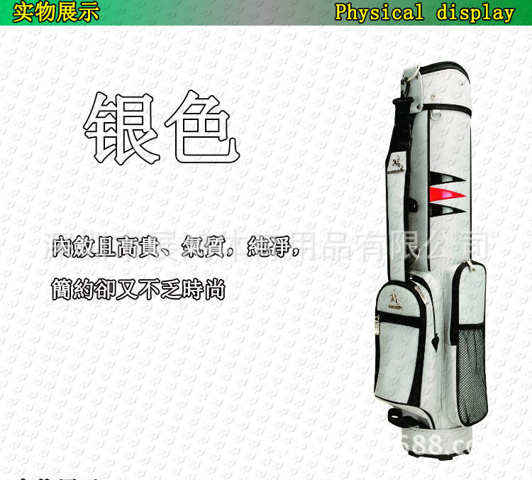 fa8132b0423 POLO MEISDO golf bag club golf bags supplies wholesale-in Golf Bags ...