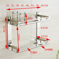 Vidric DIY 304 Stainless Steel Bathroom Shelves Toothbrush Holder Rinse Cup Rack Makeup Rack Washbasin Storage Rack Prateleiras