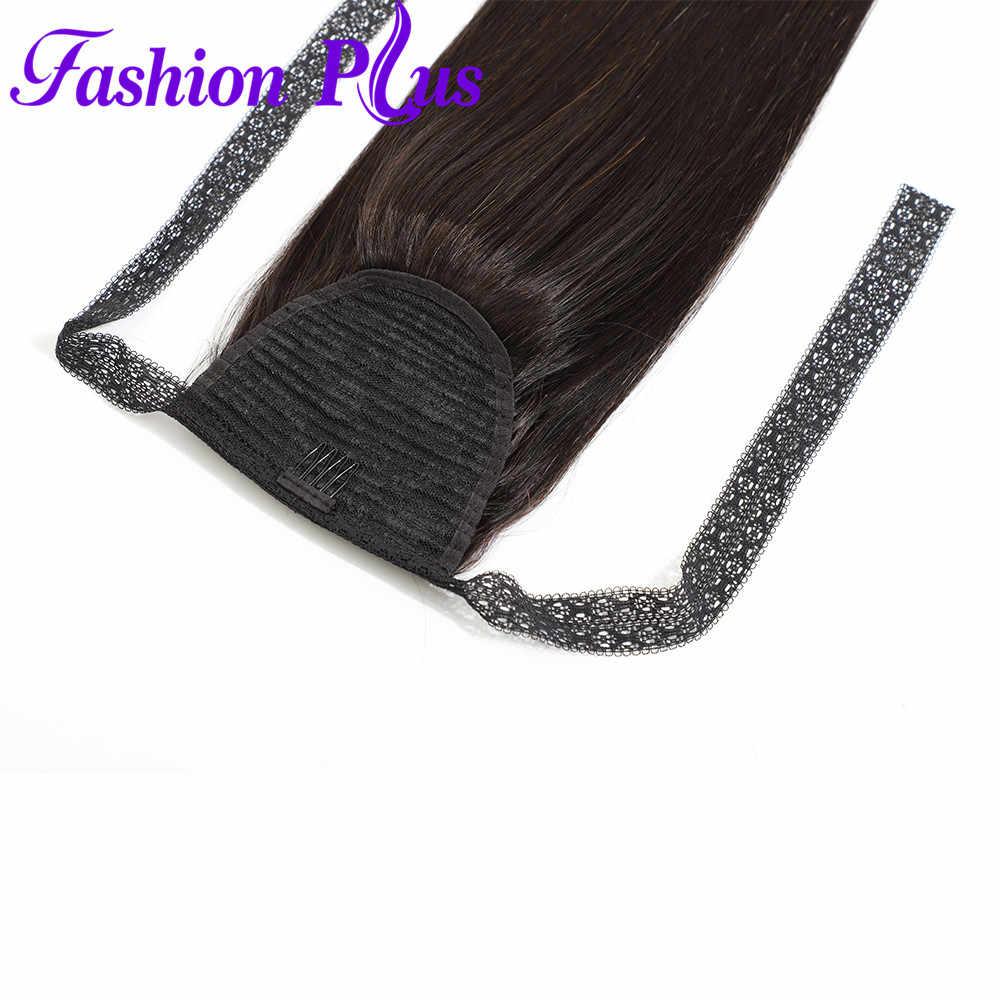 Мода плюс прямая прическа «конский хвост» клип в расширениях бразильский Реми Натуральный Цвет шнурок хвост