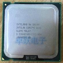 Intel CPU Processor Quad-Core Q8200 Ghz 1333-Mhz 4M FSB775LGA Cache Scrattered-Pieces