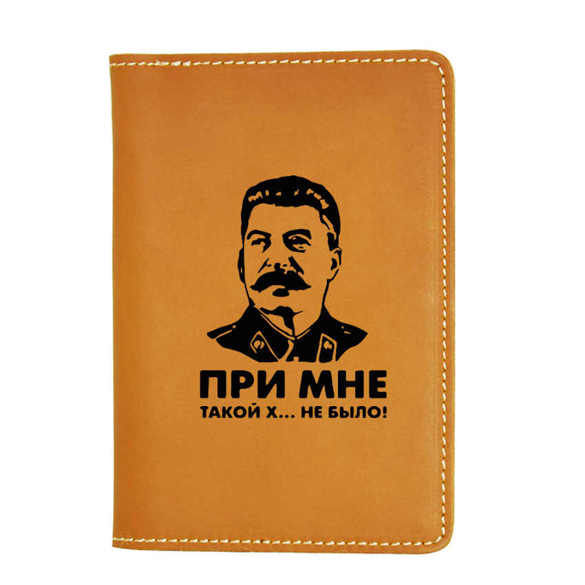 There was no such shit with me USSR leader Travel Passport cover Simple Card Holders Engraved Letters Passport Wallet