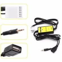 Авто USB Aux-в CD адаптер MP3 плеер радио Интерфейс 12 Pin для VW Audi Skoda сиденья