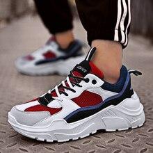 POLALI INS Vintage dad sneakers 2018 kanye west 700 light br