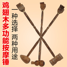 hammer one for scratching itch scratch on health care massage massage stick acupoint body-building hammer