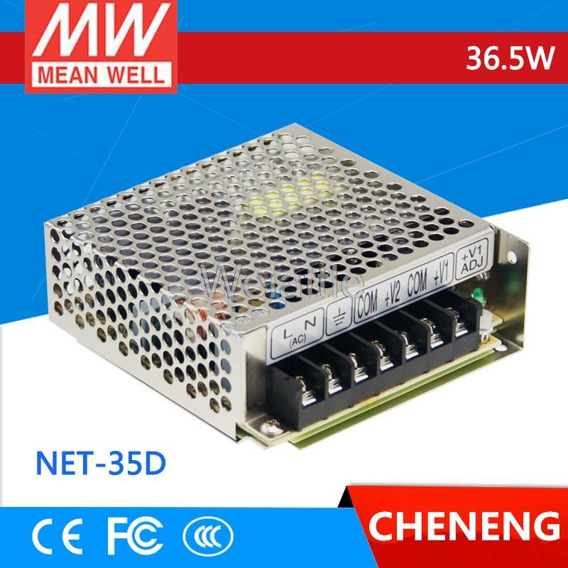 MW Mean Well PD-65B 5V 24V 2A 3.5A 65W Dual Output Switching Power Supply