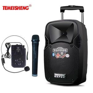 Громкая Колонка высокой мощности 30 Вт, беспроводной микрофон, усилитель, Портативная колонка, литиевая батарея, поддержка TF-карты, USB, Портат...