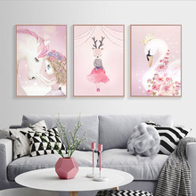 Dream home Nordic watercolor fantasy rabbit childrens room decoration painting