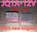(10PCS) new original JQ1A-5V-F JQ1A-12V JQ1A-24V-F relay