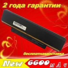 JIGU 9 Celdas de batería Portátil Para lenovo 0A36292 42T4943 42T4945 42T4949 42T4951 ThinkPad X121e X130e E120 E120 30434NC 6600 MAH