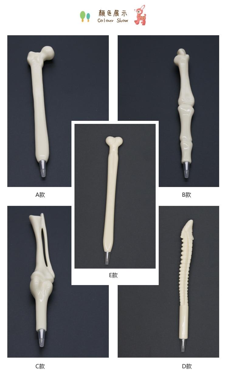 5 PC/Lot Cute funny Bone like 0.7mm Bullip Tip Ballpoint Pen ...