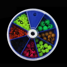 220pcs/set Luminous pearl Block Stop bean Blocking bead beans Fishing tackle accessories