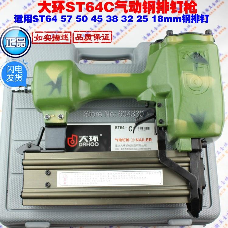 High Quality ST64 pneumatic nail gun concreete T nailer air nail gun fininsher nailer Air gun