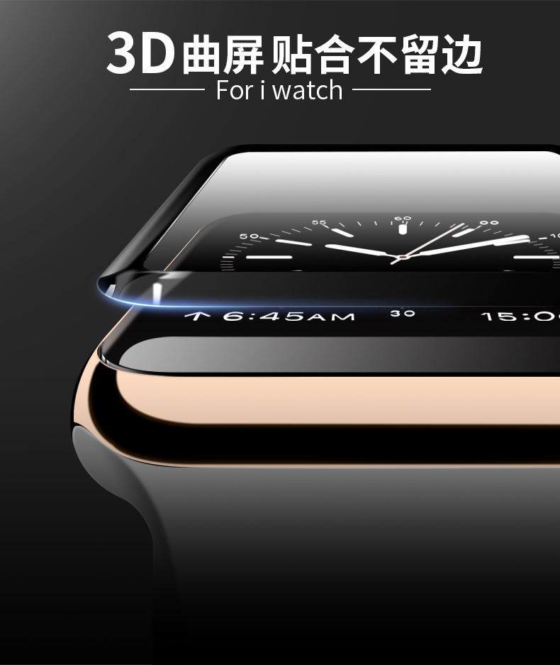 3D Curved Full Coverage For Apple Watch Tempered Glass Film 38mm 42mm 40mm 44mm Full Screen Protector Watch Series 4 3 2 1