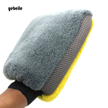 Yebeile 1PC high quality washing car gloves Waterproof Coral chenille Cleaning Mitt Short Wool Mitt Car Washing Brush Cloth xsy001 double faced elastic chenille fiber car washing gloves blue