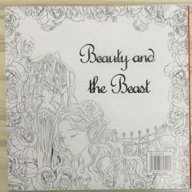 Tienda Online Belleza y la Bestia libro para colorear para adultos ...