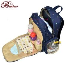 Grande capacité à dos de maternité nappy sacs à couches sacs à dos pour voyage multifonctionnel mère maman bébé bebe sacs maternidade