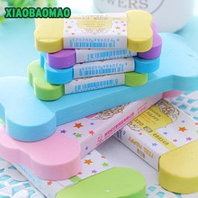 15pcs Cute Kawaii Erasers Color cartoon bone Pencil Eraser For Kids School Supplies Office stationery